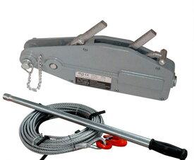 万能 ハンドウインチ 携帯ウインチ レバー ホイスト 800kg 0.8t 手動式 軽量