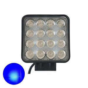 48W LED作業灯 青色 ブルーライト12v 24v 拡散 広角 LED 投光器 イカ アジ タチウオ 夜釣り シラウオ シラスウナギ 工事 バック ランプ デッキライト フィッシング