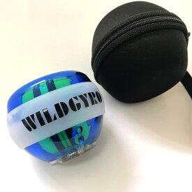 パワーボール オートスタート LED発光 カウンター機能 手首 握力 腕力 筋力 強化用 ストラップと収納バッグ付