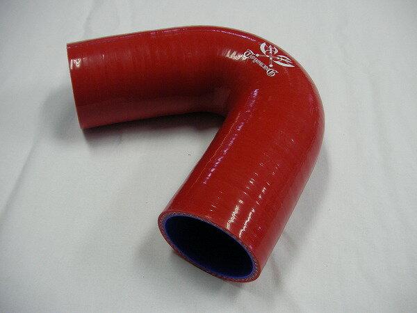 シリコンホース エルボ 135度 同径 内径Φ25mm 片足長さ90mm 赤色 ロゴ有り