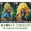 【全部揃ってます!!】スーパードラゴンボールヒーローズ_DXFフィギュア第3弾_[全2種セット_(1.ゴジータ:ゼノ/2.バーダック:ゼノ)_(フルコンプ)]画像