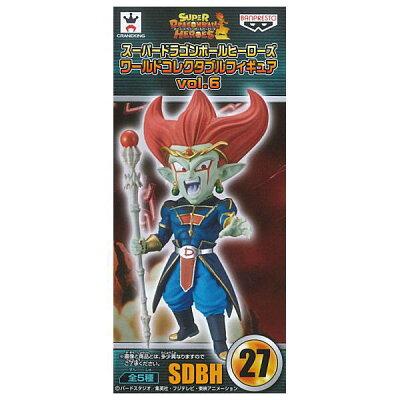 スーパードラゴンボールヒーローズ_ワールドコレクタブルフィギュアvol.6_[27.魔神ドミグラ]画像