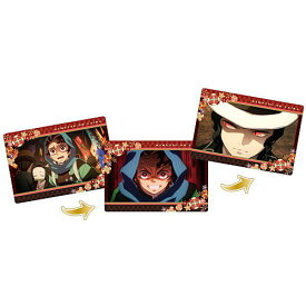 鬼滅の刃 名場面回顧カードチョコスナック2 [2.第七話 鬼舞辻無惨]【ネコポス配送対応】【C】【カード】※お菓子は付属しません。カードのみです。[sale210303]