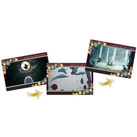 鬼滅の刃 名場面回顧カードチョコスナック2 [8.第十六話 自分ではない誰かを前へ]【ネコポス配送対応】【C】【カード】※お菓子は付属しません。カードのみです。[sale210303]