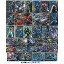 【全部揃ってます!!】GUNDAM ガンプラパッケージアートコレクション チョコウエハース5 [全32種セット(フルコンプ)]【 ネコポス不可 】…