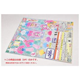 トロピカル〜ジュ!プリキュア なりきりプリキュア2 [DP(台紙) ※商品は含まれません][210501]【ネコポス配送対応】