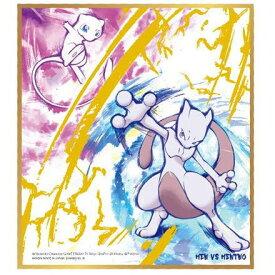 ポケットモンスター ポケモン 色紙ART [16.ミュウ VS ミュウツー(箔押し)]【ネコポス配送対応】