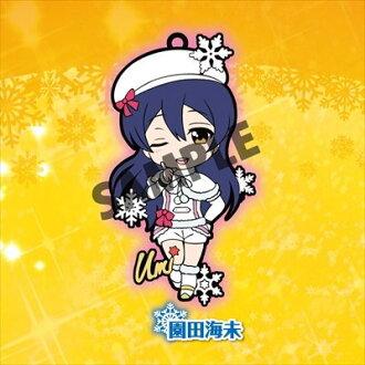 Toysworks Collection Niitengomu! Love Live! Part.4 [4-Umi Sonoda]