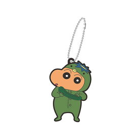クレヨンしんちゃん コスプレ ラバーコレクション [1.カッパ]【ネコポス配送対応】