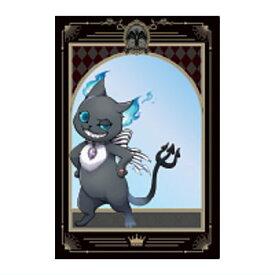 クリアポストカード ツイステッドワンダーランド [20.グリム]【ネコポス配送対応】【C】