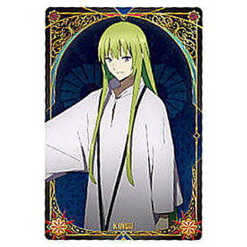 Fate/Grand Order 絶対魔獣戦線バビロニア ウエハース2 [2.キャラクターカード2:キングゥ]【ネコポス配送対応】【C】【カード】[sale210304]