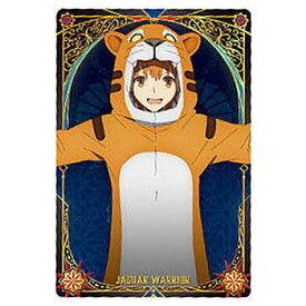 Fate/Grand Order 絶対魔獣戦線バビロニア ウエハース2 [8.キャラクターカード8:ジャガーマン]【ネコポス配送対応】【C】【カード】[sale210304]