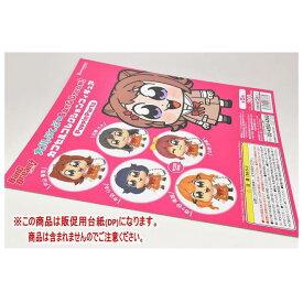 大川ぶくぶ×BanG Dream! カプセルコレクションフィギュア Poppin' Party [DP(台紙) ※商品は含まれません][200526]【ネコポス配送対応】