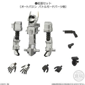 SHODO-X 仮面ライダー2 [6.拡張セット(オートバジン バトルモードパーツ他)]【 ネコポス不可 】[sale200409]