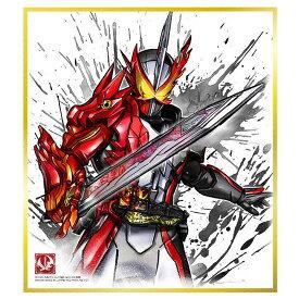 仮面ライダー 色紙ART7 [1.仮面ライダーセイバー ブレイブドラゴン「真紅の剣が悪を貫く」]【ネコポス配送対応】 【C】