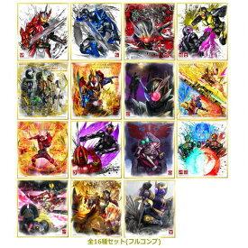 【全部揃ってます!!】仮面ライダー 色紙ART7 [全15種セット(フルコンプ)]【 ネコポス不可 】