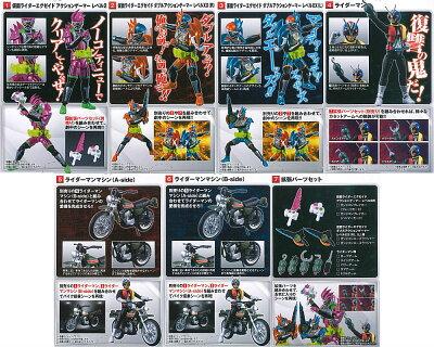 【全部揃ってます!!】SHODO-X_仮面ライダー11_[全7種セット(フルコンプ)]画像1
