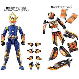 SO-DO CHRONICLE 仮面ライダー鎧武2 [アソート2種セット(1.仮面ライダー鎧武 カチドキアームズ ボディ/2.カチドキアームズ)]【 ネコポス不可 】【C】