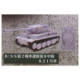 超リアル!ダイキャスト戦車 ティーガー I 初期型 [2.B:SS第2戦車連隊第8中隊821号車]【 ネコポス不可 】【C】