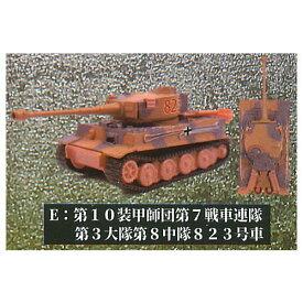 超リアル!ダイキャスト戦車 ティーガー I 初期型 [5.E:第10装甲師団第7戦車連隊第3大隊第8中隊823号車]【 ネコポス不可 】【C】