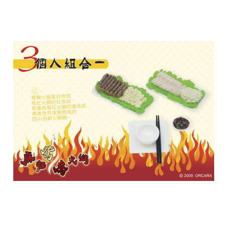 ORCARA 麻辣火鍋 ミニチュア食品サンプル 【3】●【 ネコポス不可 】