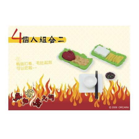 ORCARA 麻辣火鍋 ミニチュア食品サンプル 【4】●【 ネコポス不可 】