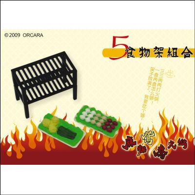 ORCARA 麻辣火鍋 ミニチュア食品サンプル 【5】●[0206sa]【 ネコポス不可 】