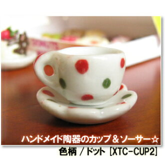 Waiting to restock ☆ ☆ miniature goods hand-made pottery cups & saucers ☆ color pattern and dots