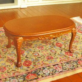 【レディアンのお気に入り】ミニチュア家具 猫足の美しいコーヒーテーブル[LA1483][m-s]【 ネコポス不可 】
