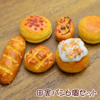 ☆재입하 대기☆미니어처 후드 시골 빵 6개 세트[SMBL1][m-s]