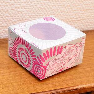 ミニチュアフード ケーキボックス 専用箱 [CB05] 品番:27877 [m-s][imp]【ネコポス配送対応】【C】