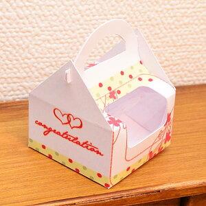 ミニチュアフード ケーキボックス 専用箱 [CB16] 品番:27888 [m-s][imp]【ネコポス配送対応】【C】