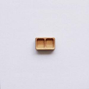 木製ミニチュアパーツ 2連トレー長方形A [SS] 1個入(WP-049) [m-s]【ネコポス配送対応】【C】