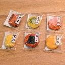 ミニチュアフード お煎餅6枚セット 作家:糟谷由美子さん [品番:29674] [m-s] 【ネコポス配送対応】