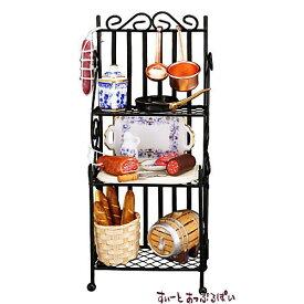 【送料無料】【Reutter】 ロイターポーセリン ミニチュア雑貨 イタリアン キッチンラック [RP1475-1] [m-s]【 ネコポス不可 】