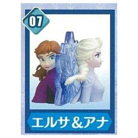 チョコエッグ アナと雪の女王2 [7.エルサ&アナ]【 ネコポス不可 】【C】※お菓子は付属しません