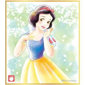 ディズニー 色紙ART [1.白雪姫]【ネコポス配送対応】【C】