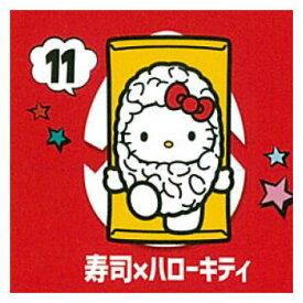チョコエッグハローキティコラボレーション [11.寿司×ハローキティ]【 ネコポス不可 】[sale200116]【C】