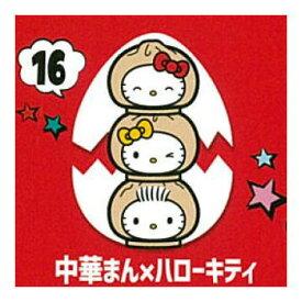 チョコエッグハローキティコラボレーション [16.中華まん×ハローキティ]【 ネコポス不可 】[sale200116]【C】