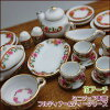 ミニチュア陶器フルディナー&ティーシリーズ花アーチ画像