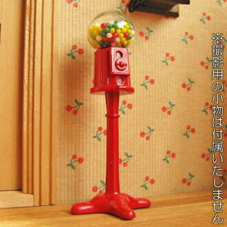 Miniature miscellaneous goods gumball machine [B(B-39)/50047][m-s]
