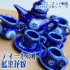 ミニチュア陶器人気のお手軽シリーズ藍染タンポポ画像