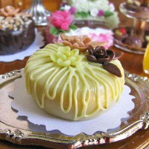 ミニチュアフード ホールケーキ 実りの秋のマロンケーキ 25mm[SMCK-26][m-s]【ネコポス配送対応】【C】