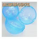 ◎【激安】【イベント用などに】ガチャガチャ 空カプセル リサイクル品 内径約45mm 50個入り【青色1色】【gc-set-4501…