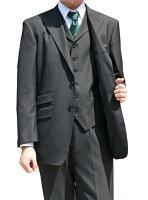 秋冬スリーピース黒ヘリンボーン英国調段返り3つボタン【チェンジポケット付】【高級ウール100%】【ベスト抜き可】メンズビジネスOXFORDCLASSIC4106