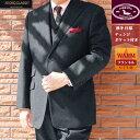 秋冬 スリーピース チャコールグレー フランネル 英国調 3つボタン【ベスト抜き可】 メンズ ビジネス OXFORD CLASSIC …