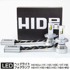 55W HIDよりも明るい LEDヘッドライト Mシリーズ H1 H3 H3C h4 H7 H8 H9 H11 H16 H10 HB3 HB4 HIR2 PSX24 PSX26 爆光 17880lm 6500k 車検対応 フォグランプ使用可能 HID屋 点灯当時の明るい状態を維持