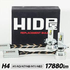 55W HIDよりも明るい 最強 LEDヘッドライト Mシリーズ H1 H3 H3C H4 Hi/Lo H7 H8 H9 H11 H16 H10 HB3 HB4 HIR2 PSX24 PSX26 爆光 17880lm 6500k 車検対応 フォグランプ使用可能 HID屋 点灯当時の明るい状態を維持