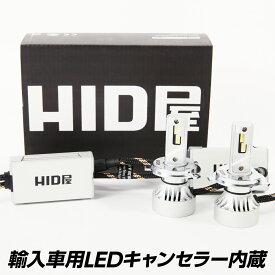 輸入車用 ワーニングキャンセラー内蔵 LEDヘッドライト WCシリーズ H4 Hi/Lo H7 H8 H11 H16 H10 HB3 HB4 爆光 17880lm 6500k 車検対応 フォグランプ使用可能 HID屋