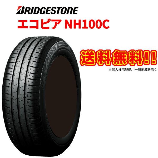 [送料無料]ブリヂストンエコピアNH100C「145/65R15」15インチ/BRIDGESTONE ECOPIA NH100 C低燃費 軽 コンパクト 専用 サマー ラジアル タイヤ